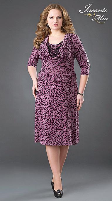 Женская Одежда Больших Размеров В Бресте Интернет Магазин