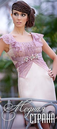 Гота женская одежда каталог